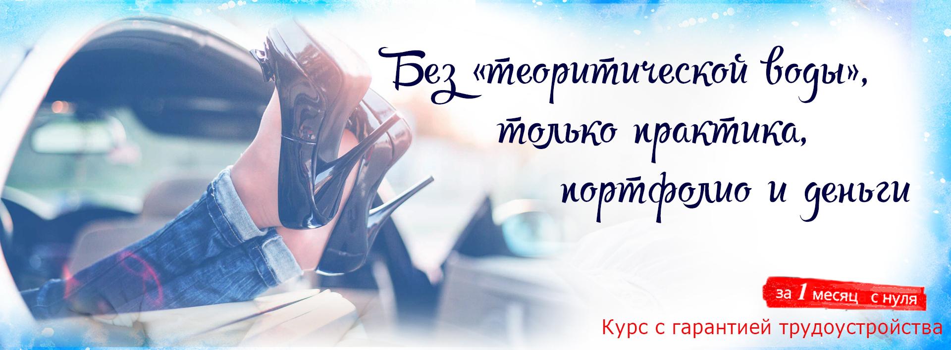 wacom-painter-bolshe-vremeni-s-dengi.jpg
